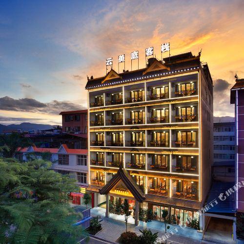 Yunmeiting Boutique Inn