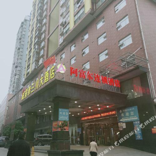 三川国際 ホテル
