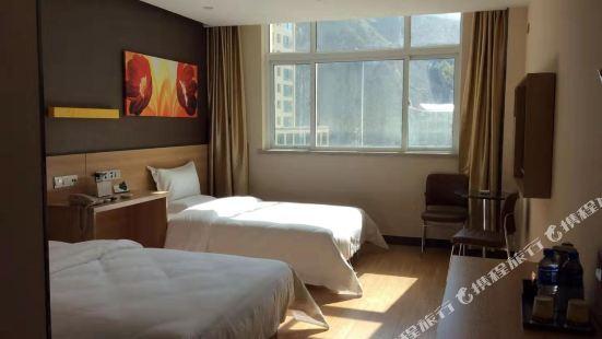 卓尼瑞洮酒店