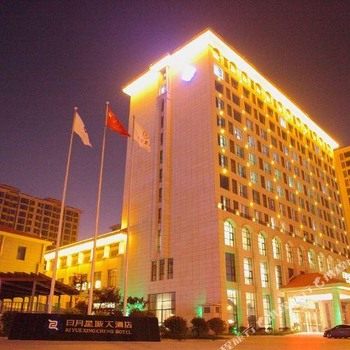 Ri Yue Xing Cheng Hotel