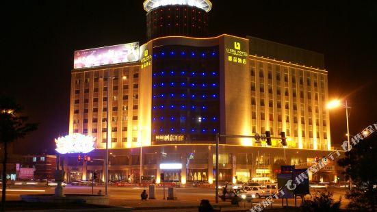包頭麗晶酒店