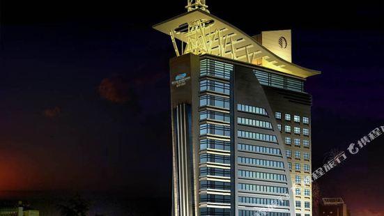 Blue Horizon Hotel (Jinan Licheng)