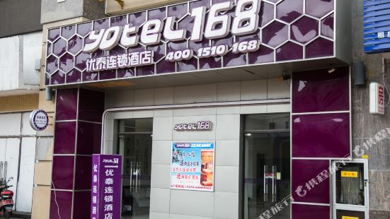 Youtai 168 Hotel Wuxi