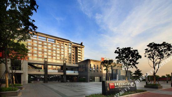 Youhe Serviced Residences (Guangzhou Panyu)