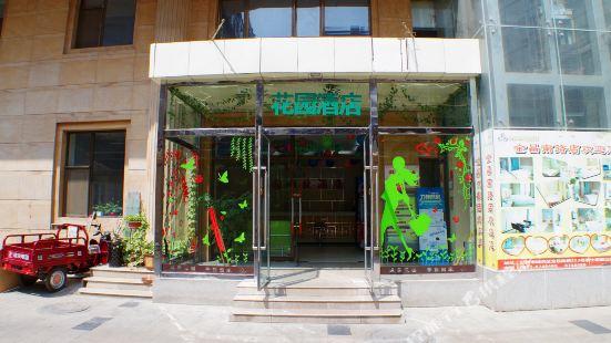 Garden Hotel (South Jinchang Road)