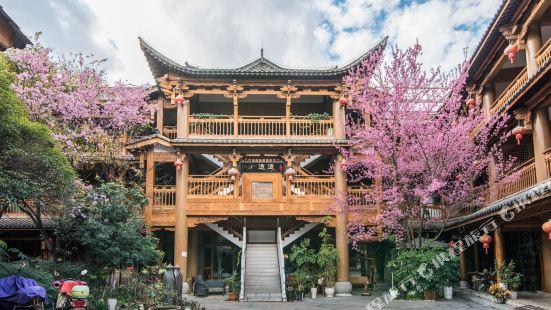 Tutu Chain Inn (Kunming Minzu Village)