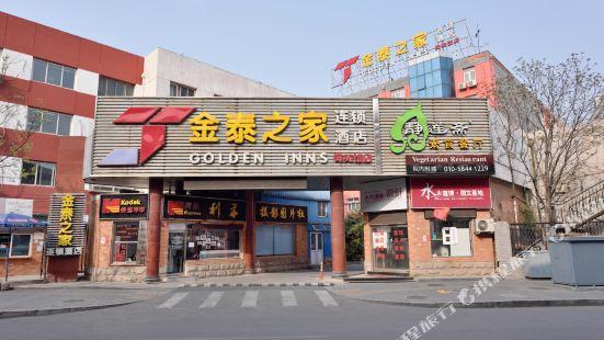 골든 인 베이징 메이위안 호텔