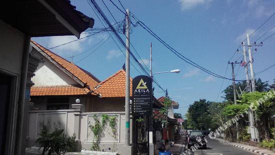 Akila Stay
