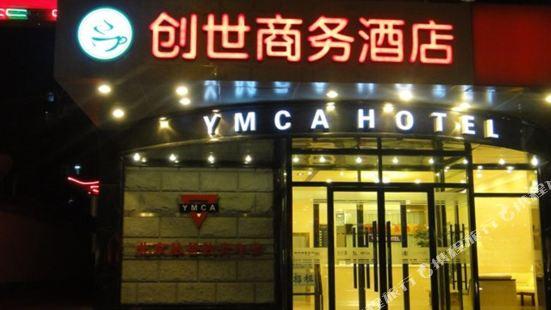 Beijing Ymca Hotel
