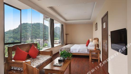 Guilin Jin Feng Hotel