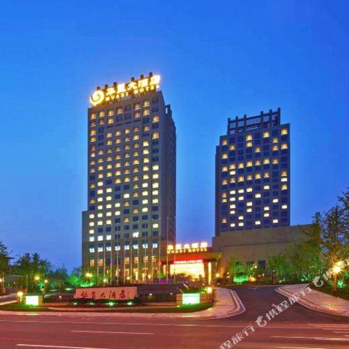 화시 호텔