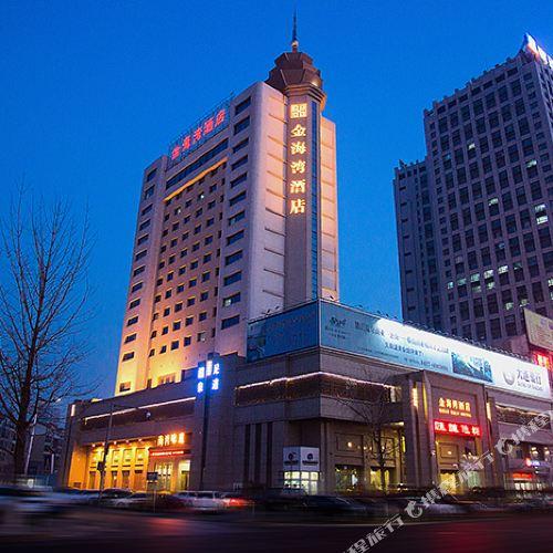 골드 걸프 호텔
