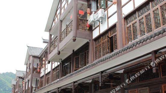 Rucheng Xinyu Holiday Guesthouse