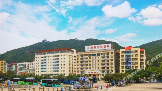 Guanjing Holiday Hotel