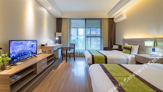 TuChi Hotel Apartment