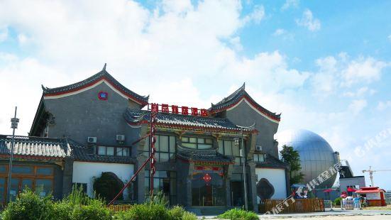 平潭尚品雅居酒店