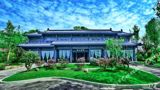 Floral Luyu Shanju Hotel