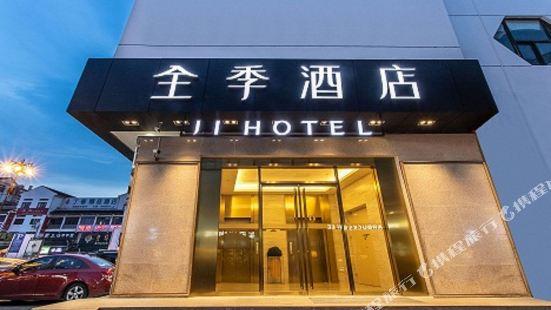 JI Hotel (Suzhou Guanqian Street Yuyuan)