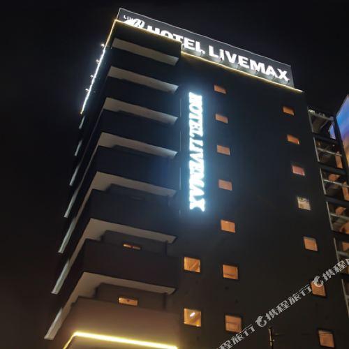 Hotel Livemax Fukuyama Ekimae