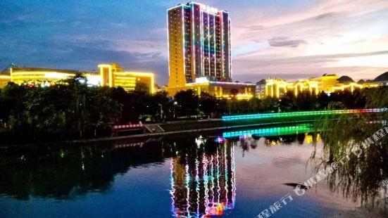Jingxi Global Hotel