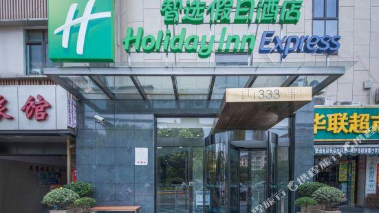 Holiday Inn Shanghai Gubei