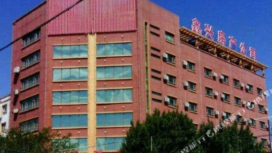 吉木薩爾鑫興酒店