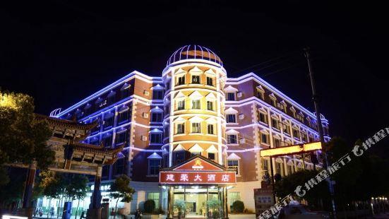 jianrong Hotel