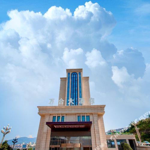 Hanyuan Wanhe Hotel
