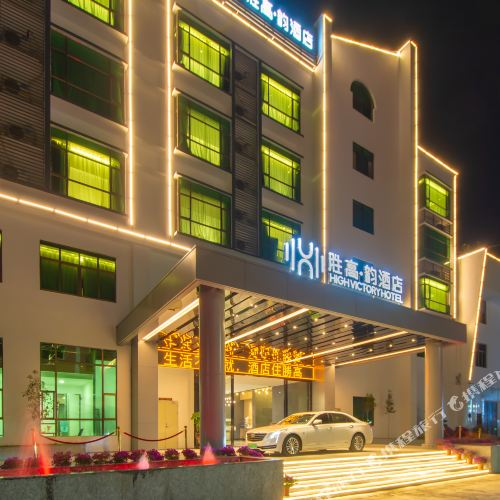 丹霞山勝高·韻酒店