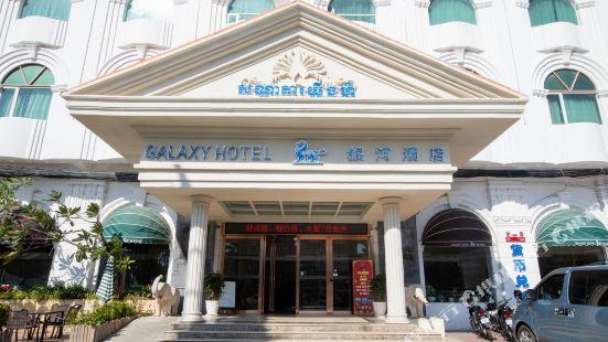 Xin Yin He Hotel
