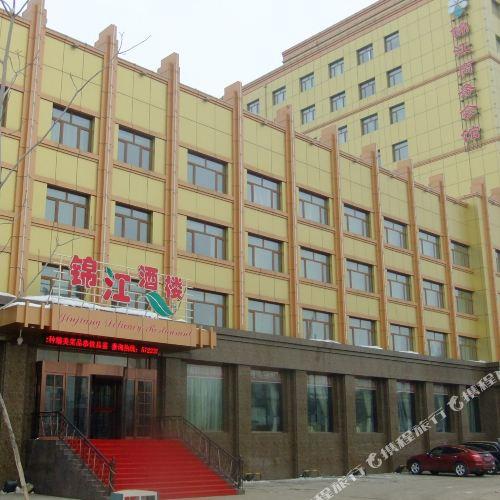 依蘭錦江商務酒店