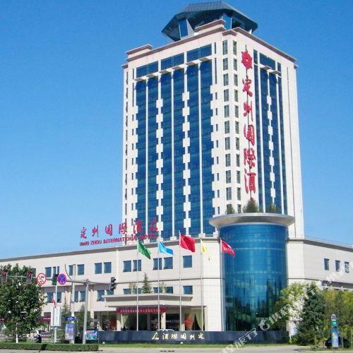 Ding Zhou International Hotel