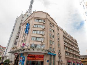 漢庭酒店(永嘉雙塔路店)