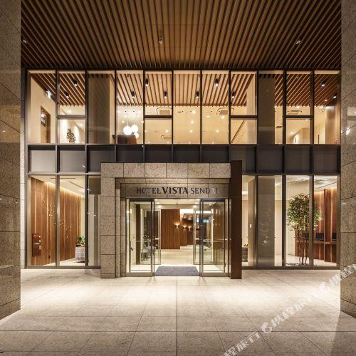 仙台遠景酒店