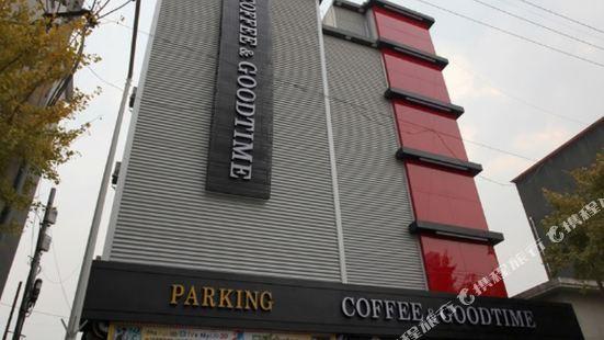 대전 커피앤굿타임 모텔