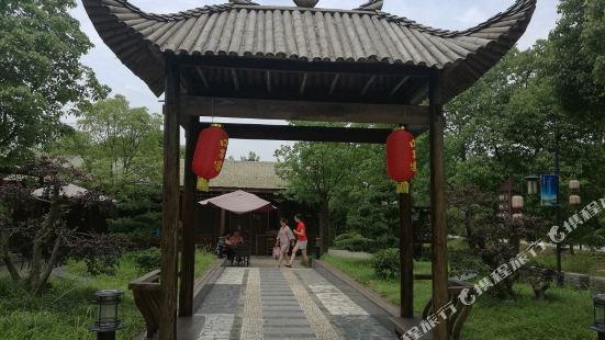 蕪湖富雨閑莊
