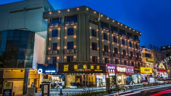 Xifeng Hotel