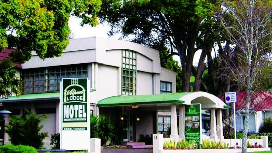 Alpers Lodge & Conference Centre Auckland