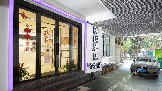 Lavande Hotel (Guangzhou Tianhe Zhengjia Square)