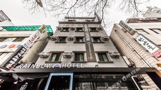 Rainbow Hotel Dongdaemun Seoul