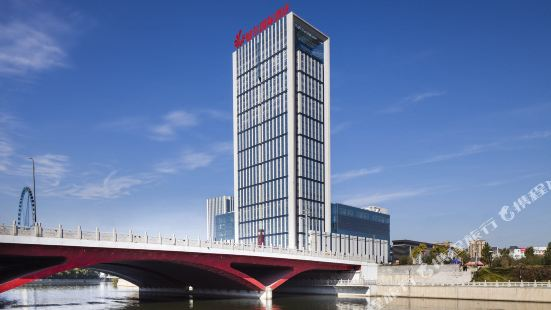 Ber International Hotel