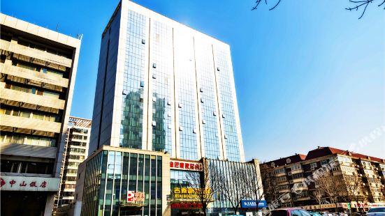 Jitai Boutique Hotel (Tianjin North Zhongshan Road Metro Station)