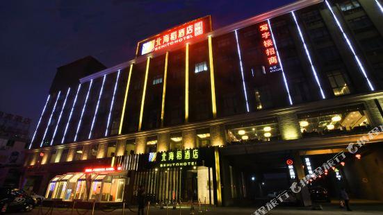 Guangzhou Behito Hotel