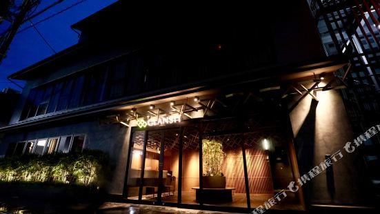 格蘭斯特膠囊旅館 京都河源町