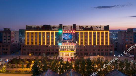 Vienna Hotel (Kunming Dounan Huahui)