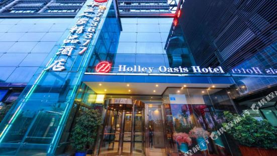 Holley Oasis Hotel