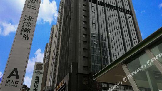 貴州山水大酒店