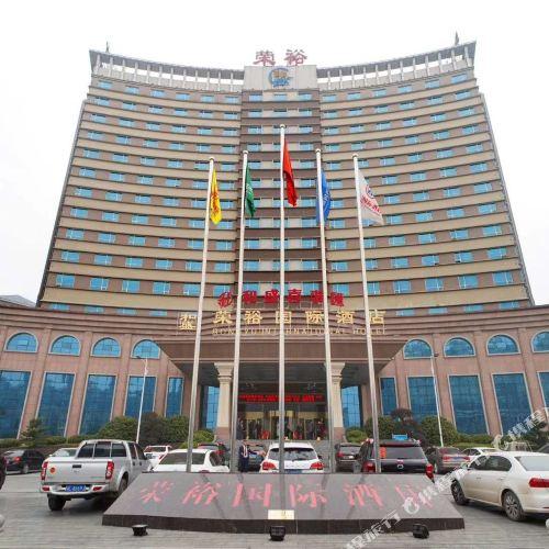 Hesheng Rongyu International Hotel