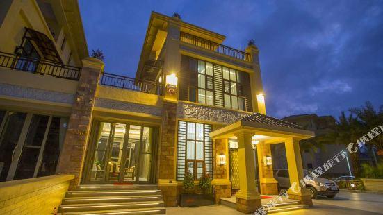 陽西拉菲爾温泉度假別墅