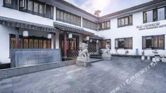 杭州僑園我家酒店